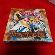 F/s Japan Yu-gi-oh Card The Book Of Magic 2001 First Edition Box