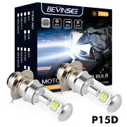 Bevinsee H6m Led Headlight Bulb For Yamaha Grizzly 125 350 450 600 Raptor 700