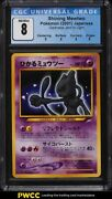 2001 Pokemon Japanese Darkness And To Light Shining Mewtwo 150 Cgc 8 Nm-mt