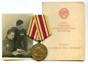 Soviet Russian Army Medal For A Victory Over Japan With The Document + Old Photo