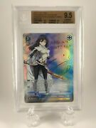 Weiss Schwarz Slime Vol. 1 - Graded - Gushing Flames Shizu Signed Sp Bgs 9.5