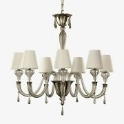 Chandelier Murano Glass 7 Lights With Paralumi. Illumination Gaming Also On Size