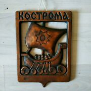 Old Vintage Ussr. Panno. Metal. Cast Iron. Coat Of Arms Of The City. Kostroma