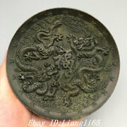 39 Markiert Antique China Bronze Dynasty Palace Double Dragon 福 Text Pen Wash