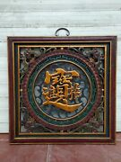 China Camphor Wood Coloured Drawing Felicitous Wish Of Making Money Wall Hanging