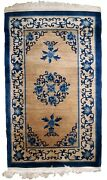 Handmade Antique Peking Chinese Rug 3.1and039 X 5.3and039 94cm X 161cm 1940s - 1b854