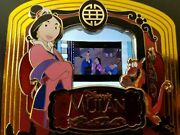 Grail Scene Podm Piece Of Disney Movies Movie Mulan Father And Grandmother Pin