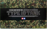 Tamiya 1/16 Rct Ground Self-defense Force10 Tank Full Operation Set 4ch With