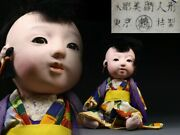 Old Wood Carving Ichimatsu Doll Dress-up Checkered Doll Old Japanese Boy