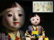 Old Wood Carving Dress-up Ichimatsu Checkered Doll Old Japanese Boy