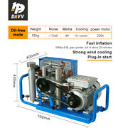 2hp 110v 4500psi Electric Air Compressor For Airgun Pcp Paintball Tank Refill