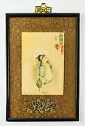 1921 Esther Hunt Drawing Chinese Child, Traditional Dress - Ph4