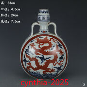 13andldquochinese Porcelain Ming Xuande Blue And White Vanadium Red Embrace Month Bottle