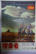 Rare Movie Posters Searchers John Ford Directed Wayne _12959