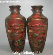 12 Old Marked China Wood Lacquerware Flower Mountain Water Vase Bottle Pair