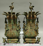 20and039and039 Old China Bronze Ware Ancient Pattern Crane Wild Beast Bottle Vase Jar Pair