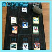 Neon Genesis Evangelion Card Game Collection Rare 1998 Anime Goods From Japan B2