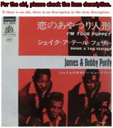 James And Bobby Purify / I'm Your Puppet Ep Bell-88004