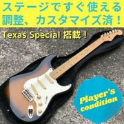 Strato Secondhand Guitar Fender Japan Stratocaster Texas Special Pickup S _36660