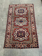 3and0392and039and039 X 5and0395and039and039 Vintage Natural Rug Village Rug Handmade Rug.skup305