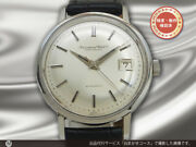 Old Inter Ref.r804a Vintage Cal.8541 Automatic Mens Watch Authentic Working