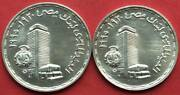 Egypt , Silver Set 1 And 5 Pounds 75th Anni. Of Bank Misr 1995 Njj  , Rare
