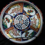 Extremely Rare Gold Imari Shallow Bowl Hand Painted For Ceasars Palace In 1971