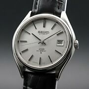 Seiko King Seiko Vintage Hi-beat Overhaul Date Automatic Mens Watch Auth Works