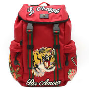 Embroidery Tiger Backpack Rucks Pupen Embroidery Leather Techno Canvas