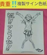 Donand039t Toy With Me Miss Nagatoro Reproduction Sign Colored Paper