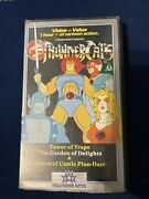 Thundercats Vhs Tower Of Traps The Garden Of Delights And Slaves Of Castle