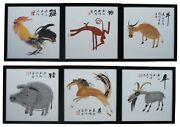 6 Vintage Chinese Zodiac Framed Calligraphy Watercolor Animal Paintings 16