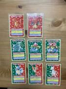 First Come First Served Top Sun Lizardon Mewtwo And 8 Others Back Blue F/s Japan