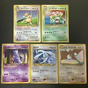 Pokemon Card Mewtwo Lugia Of The Old Back Gr Team Bad Fearow A132 F/s Japan
