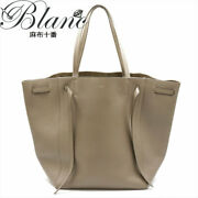 Celine Caba-professional Midiam Tote Bag Womenand039s Calafskin Leather Tope Beig