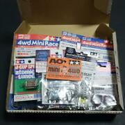 Mini 4wd Old Andparts Limited Edition Including Discontinued Products Set _50456