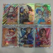 Marie Sirona Mao Amp Waterlily Welder Denji Adult Sister And Others F/s Japan