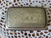 1869 Antique Aesthetic Movement Silver Plate Compact Match Cigarette Case Etched