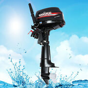 2 Stroke 6hp Heavy Duty Outboard Motor Boat Engine Water Cooling System Usa