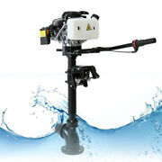 4stroke 4hp Fishing Boat Outboard Motor Engine Wind Cooling 4.0jet Pump Cdi 52cc