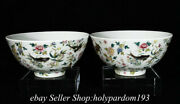5.8 Marked Chinese Famille Rose Porcelain Flower Butterfly Phoenix Fish Bowl