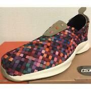 Difficult To Obtain Nike Htm Air Woven Multicolor Nike Woven F/s Japan