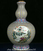 11.6 Marked Chinese Colour Enamels Porcelain Mountain Water Bottle Vase Bb