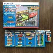 Thomas And Friends Henry Thomas James Percy 93801 93802 93804 93805 93809