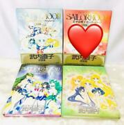 Used Sailor Moon Original Art Collection First Edition From Japan Very Rare Cute