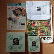 New 1995 Zippo Collectors Set Mysteries Of The Forest Oil Lighter Tobacco Goods