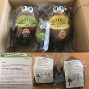 Zespri Kiwi Brothers Singing Plush Doll With Green Figure World Only 200 Rare