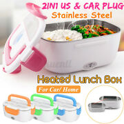 12v 40w Portable Home/car Electric Heating Lunch Box Bento Food Warmer