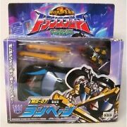 Transformers Micron Legend Md-07 Lampage Fy9