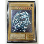 Blueeyes White Dragon Relief Ultimate Rare F/s Japan